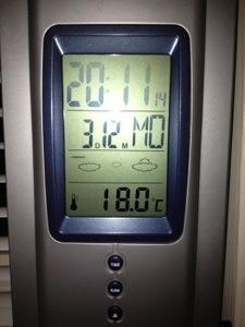 20121203-231103.jpg